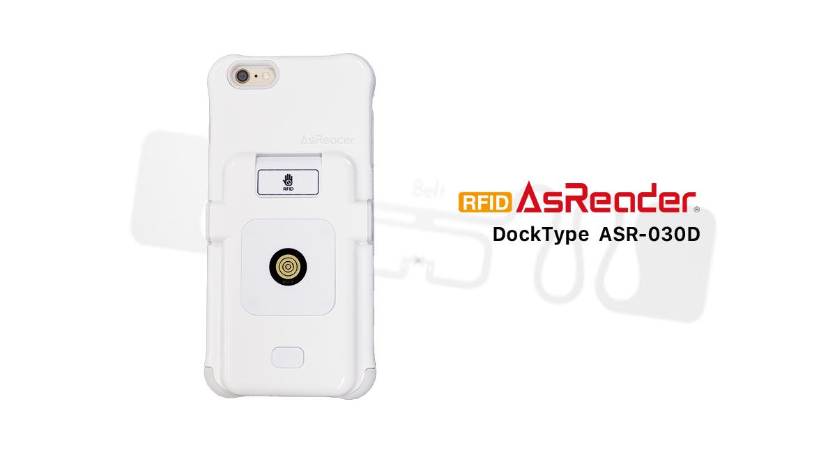 RFID AsReader